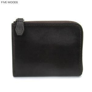 ファイブウッズ FIVE WOODS 財布 二つ折り 38041 ダークブラウン ブライドルレザー メンズ|pre-ma