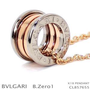 ブルガリ ネックレス BVLGARI  ビーゼロワン B-Zero1 K18 ピンク&ホワイトゴールド コンビ CL857655|pre-ma