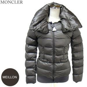 モンクレール MEILLON ダウンジャケット レディース 229/グレー系 サイズ(00) MONCLER 未使用在庫 n28|pre-ma