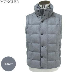 モンクレール TENAY ウール ダウンベスト メンズ 930 ライトグレー  サイズ(2) 現品限り  MONCLER【アウトレット-n45】|pre-ma
