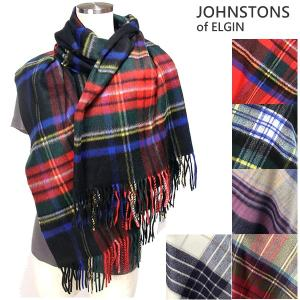 Johnstons ジョンストンズ カシミア ストール WA000056 大判 195cm×74cm チェック柄 各種|pre-ma