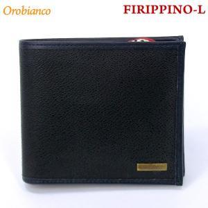 Orobianco オロビアンコ 財布 二つ折り FIRIPPINO-L ST.LOUIS NOTTE-12/ダークネイビー pre-ma