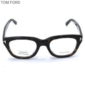 TOM FORD トムフォード 眼鏡 メガネ フレーム アジアンFITTING  FT5178-F/V 052 DARK HAVANA ブラウン系【アウトレット特価】|pre-ma