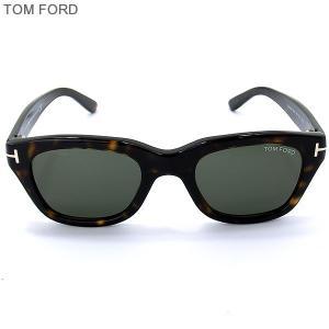 TOM FORD トムフォード サングラス FT0237/S 52N ベッコウ/グレー 50-21-145 【アウトレット特価】|pre-ma