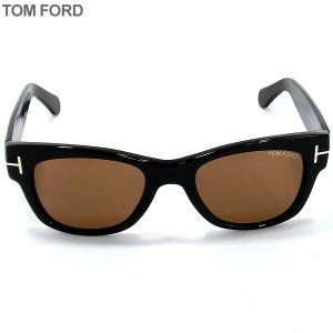 TOM FORD トムフォード サングラス FT0058/S 0B5 ブラック/ダークブラウン 52-20-140 【アウトレット特価】|pre-ma