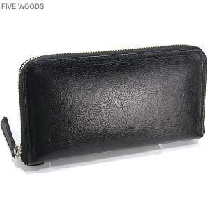 ファイブウッズ FIVE WOODS 長財布 ラウンドファスナー GRAIN 38006 ブラック メンズ|pre-ma