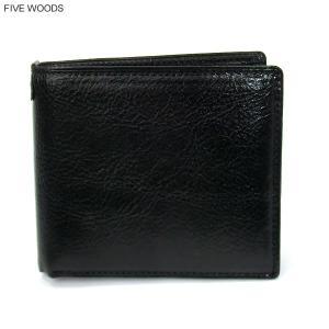 ファイブウッズ FIVE WOODS 財布 ショート 二つ折り GRAIN 38008 ブラック メンズ|pre-ma