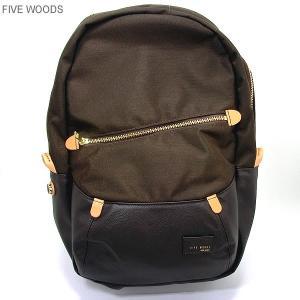 ファイブウッズ FIVE WOODS デイパック/リュックサック PUBLIC 41205 ダークブラウン メンズ|pre-ma