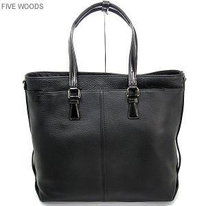 ファイブウッズ FIVE WOODS ビジネストート 2wayバッグ GRAIN 39085 ブラック メンズ|pre-ma