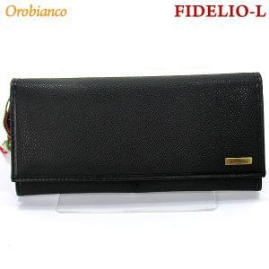Orobianco オロビアンコ 長財布二つ折り FIDELIO-L ST.LOUIS NERO ブラック|pre-ma