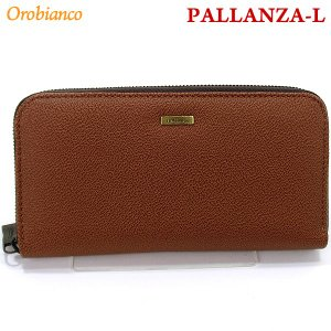 Orobianco オロビアンコ 長財布 ラウンドファスナー PALLANZA-L ST.LOUIS MATTONE-09/ブラウン系|pre-ma