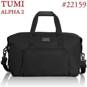 TUMI トゥミ  ボストンバッグ ALPHA 22159 D2 ダブル・エクスパンション・トラベル・サチェル ブラック|pre-ma