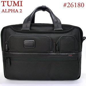 TUMI トゥミ  ビジネスバッグ/リュックサック 3way スリーウェイ・ブリーフケース ALPHA2 26180 D2  ブラック|pre-ma