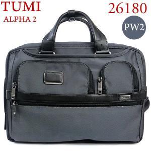 TUMI トゥミ  ビジネスバッグ/リュック 3way スリーウェイ・ブリーフケース ALPHA2 26180 PW2 PEWTER グレー|pre-ma