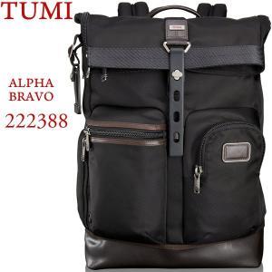 TUMI トゥミ  バックパック/リュック ルーク ロール・トップ 222388 HK2 ヒッコリー|pre-ma