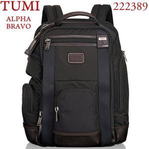 TUMI トゥミ  バックパック/リュック  ショー デラックス・ブリーフ・パック 222389 HK2 ヒッコリー|pre-ma