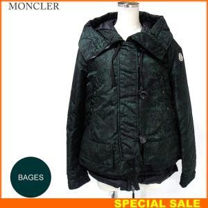 モンクレール  BAGES バージュ 軽量ライトダウン ジャケット レディース  865/グリーン MONCLER 新品アウトレット-n02|pre-ma