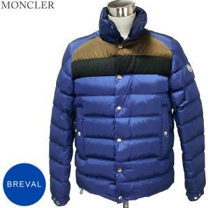 【アウトレット訳あり-n07】モンクレール BREVAL ダウンジャケット メンズ  763/ブルー  サイズ(3) 現品限り  MONCLER|pre-ma