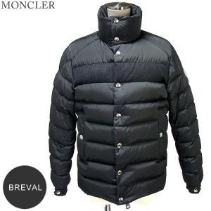 モンクレール BREVAL ダウンジャケット メンズ  930/グレー  サイズ(0) 現品限り  MONCLER【アウトレット-n08】|pre-ma