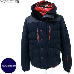モンクレール グルノーブル RODENBER ウール ダウンジャケット メンズ  771/濃紺 サイズ(3) 現品限り  MONCLER【アウトレット-n42】|pre-ma