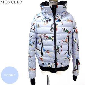 モンクレール グルノーブル VONNE ダウンジャケット メンズ  714/ライトブルー サイズ(1)限定  MONCLER【アウトレット-n50】|pre-ma