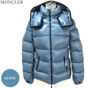 モンクレール BERRE ダウンジャケット レディース Col.702/ブルー系 MONCLER サイズ(0) 限定【アウトレット-H01】|pre-ma