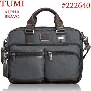 TUMI トゥミ ビジネスバッグ/アンダーセン スリム コミューターブリーフ ALPHA BRAVO 222640 AT2 アンスラサイト|pre-ma