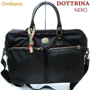 Orobianco オロビアンコ ブリーフ/ビジネスバッグ DOTTRINA-C NY-NERO VI-NERO ブラック pre-ma