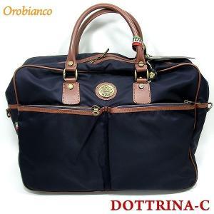 Orobianco オロビアンコ ブリーフ/ビジネスバッグ DOTTRINA-C NY-BLU VI-COG ネイビー|pre-ma