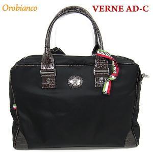 Orobianco オロビアンコ ブリーフケース/ビジネスバッグ VERNE AD-C NERO/ブラック T.MORO COCCOLINO|pre-ma