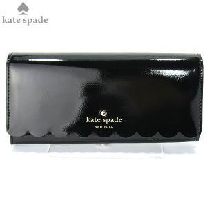 【アウトレット-部品修理品】 ケイトスペード KATE SPADE 長財布 二つ折り PWRU5165 290 ブラック LILY AVENUE PATENT CINDY|pre-ma