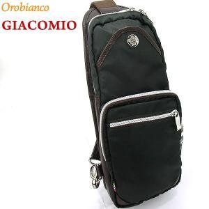 【アウトレット-F03】Orobianco オロビアンコ  ボディバッグ/クロスボディ  GIACOMINO 13-H NY-FOR/ダークグレー ブラウン|pre-ma