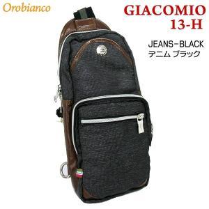 Orobianco オロビアンコ  ボディバッグ GIACOMIO 13-H ナイロンデニム ブラック 斜め掛け ビンテージレザー|pre-ma