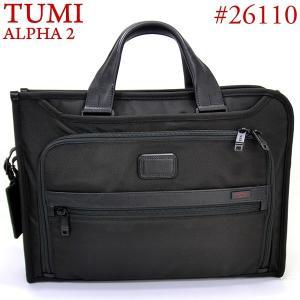 【アウトレット訳あり-F51】 TUMI トゥミ  ビジネスバッグ/ブリーフケース ALPHA2 26110 D2 スリム・デラックス・ポートフォリオ|pre-ma