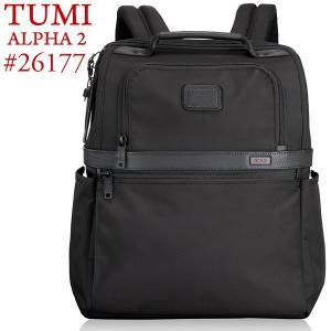 TUMI トゥミ  バックパック/リュック ALPHA 2 26177 D2 スリム・ソリューションズ・ブリーフパック 即納 pre-ma