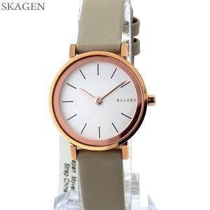 SKAGEN スカーゲン 腕時計 レディース SKW2494  HALD ハルド 【アウトレット】|pre-ma