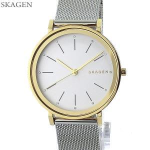 SKAGEN スカーゲン 腕時計 レディース SKW2508  HALD ハルド メッシュステンレス【アウトレット】|pre-ma