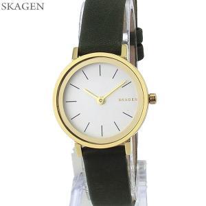 SKAGEN スカーゲン 腕時計 レディース SKW2495  HALD ハルド 【アウトレット】|pre-ma