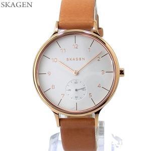SKAGEN スカーゲン 腕時計 レディース SKW2405  ANITA アニタ 【アウトレット訳あり】|pre-ma