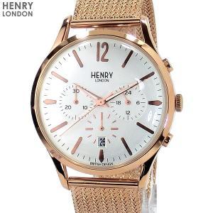 ヘンリーロンドン 腕時計 HL41-CM-0040  HENRY LONDON RICHMOND 41mm クロノグラフ メッシュ|pre-ma
