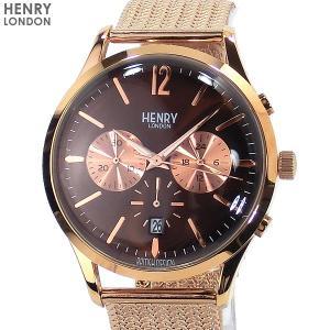 ヘンリーロンドン 腕時計 HL41-CM-0056  HENRY LONDON HARROW 41mm クロノグラフ メッシュ|pre-ma