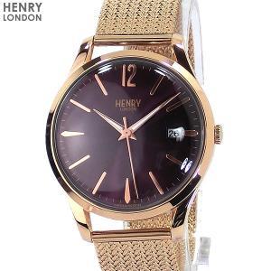 ヘンリーロンドン 腕時計 HL39-M-0078  HENRY LONDON HAMPSTEAD 39mm メッシュ|pre-ma