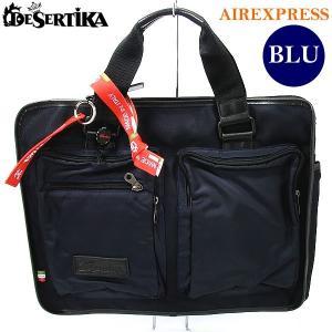 DESERTIKA デザルティカ  ブリーフケース/ビジネスバッグ AIREXPRESS M-06 ナイロン BLU/ネイビー|pre-ma