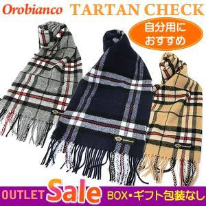 【新品特価 BOXなし ギフト不可】オロビアンコ マフラー ラムウール100% タータンチェック OB-1602 Orobianco|pre-ma