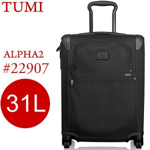 TUMI トゥミ  キャリーケース/スーツケース 機内持ち込み可 ALPHA2 22907 D2 ブラック 31L 4輪|pre-ma