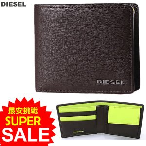 ディーゼル DIESEL 財布 二つ折り X04459 PR013 H6252 ブラウン/BROWN メンズ HIRESH S 2017SS|pre-ma