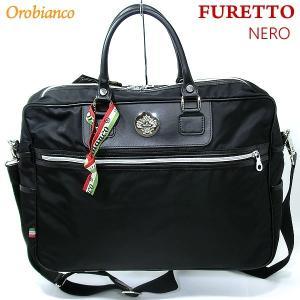 Orobianco オロビアンコ ブリーフ/ビジネスバッグ FURETTO-D NY-NERO VI-NERO ブラック|pre-ma