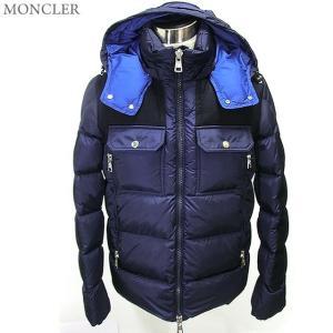 モンクレール ダウンジャケット メンズ DIMIER 764/ネイビー サイズ(3)  MONCLER 決算セール|pre-ma