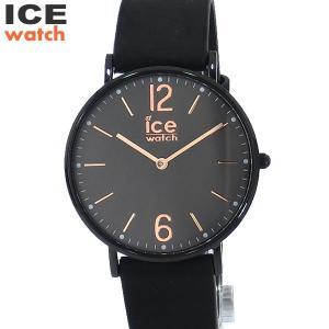 ICE WATCH アイスウォッチ 腕時計 Ice City 36mm Cottage  CHL.B.COT.36.N.15 替えベルト付|pre-ma