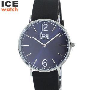 ICE WATCH アイスウォッチ 腕時計 Ice City 36mm Norwich  CHL.B.NOR.36.N.15 替えベルト付|pre-ma